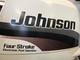 moottori-johnson