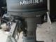 moottori-mariner